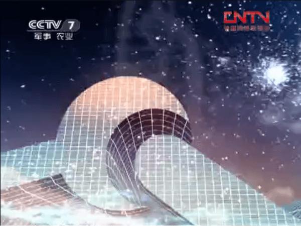 中国网络电视台-[科技苑]公为迎养兔有绝招